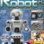 マイロボット  第3ステージ製作その3〜完成〜テスト