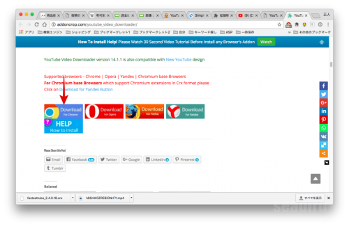 Google Chromeアイコンをクリック