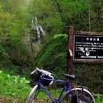 奈井江川沿いの滝見withランドナー
