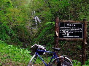 不老の滝看板とランドナー