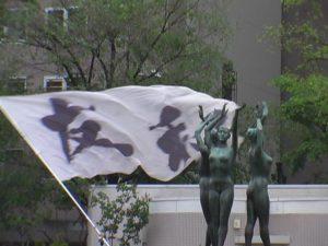 北翔大学チームの旗