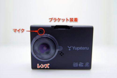 DRY-ST3000Pカメラレンズ面