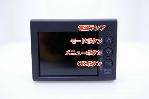 DRY-ST3000P液晶面
