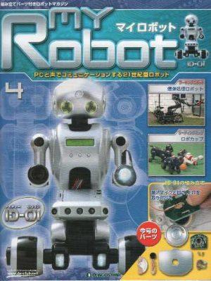 マイロボット4号表紙