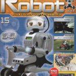 マイロボット 第2ステージの製作その3