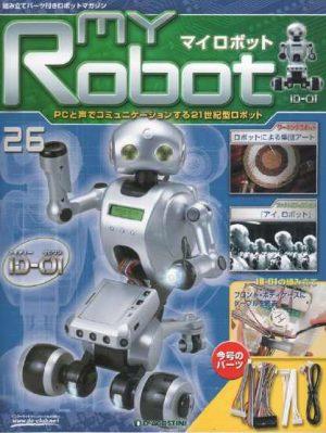 マイロボット26号表紙