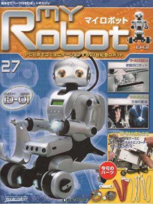 マイロボット27号表紙