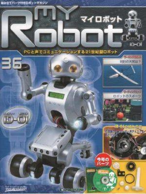 マイロボット36号表紙