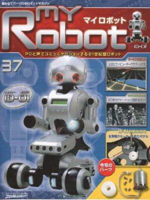 マイロボット37号表紙