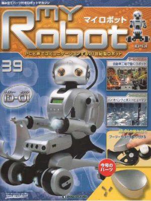 マイロボット39号表紙