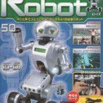 マイロボット 第4ステージ製作完了