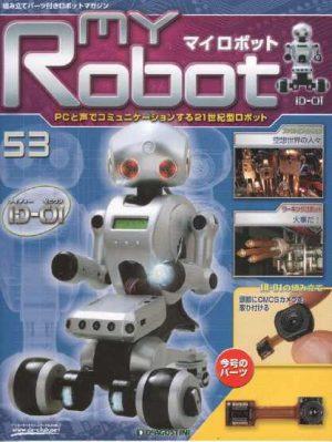 マイロボット53号表示