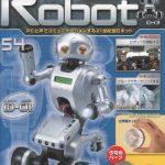 マイロボット 第5ステージ製作その1〜ベース完成