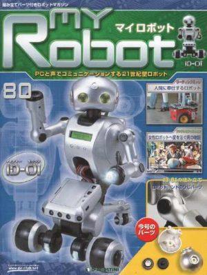マイロボット80号