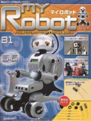 マイロボット81号表紙