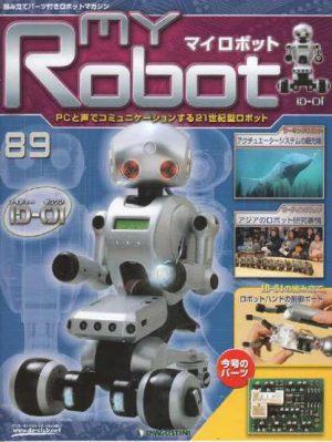 マイロボット89号表紙