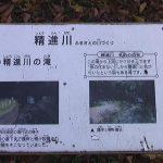 ESCAPE R3で札幌市内ポタリングと滝見