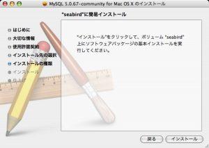 MySQL13