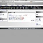 新着情報モジュールのインストール〜MacOSX自宅サーバ構築その22