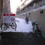 地下鉄福住駅駐輪場の除雪をお願いしたい〜冬の駐輪場で疑問に思ったこと
