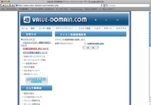 value domain NS07