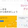 GoogleMap APIキーを取得する方法