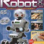 マイロボット 第5ステージ製作その3