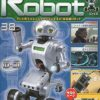 マイロボット 第4ステージ製作その2