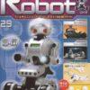 マイロボット 第3ステージ製作その4