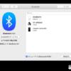 [Mac]m-241GPSロガー(HOLUX社)のデータをMacに保存してみた