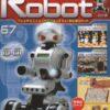 マイロボット 第5ステージ製作その5