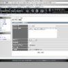 d3forumのインストール〜MacOSX自宅サーバ構築その19
