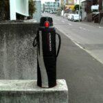 MU SLに装着できるスポーツボトルを注文した