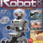 マイロボット エクストラステージ製作
