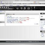 waitingモジュールのインストール〜MacOSX自宅サーバ構築その31