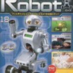 マイロボット 第3ステージ製作その1